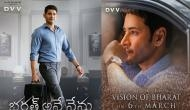 'Vision of Bharat' from Mahesh Babu's Bharat Ane Nenu to be released on March 6, theatrical release preponed