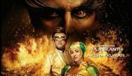 रजनीकांत और अक्षय कुमार की फिल्म 2.0 का टीजर ऑनलाइन लीक