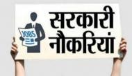 सरकारी नौकरी 2018: 12वीं पास युवाओं के लिए नौकरी का मौका, जल्द करें आवेदन