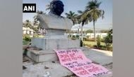 लेनिन के बाद श्यामा प्रसाद मुखर्जी की मूर्ति को बनाया गया निशाना, 6 लोग हिरासत में