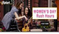 International Womens Day 2018: Flipkart का महिलाओं को तोहफा, 1 रूपए में दे रहा है ये स्मार्टफोन