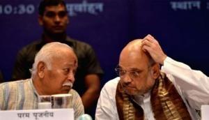 RSS की अहम बैठक शुरू, अमित शाह हैं मौजूद, महासचिव का होना है चुनाव