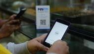 क्या डूब रहा है Paytm का ऑनलाइन कारोबार, पिछले वित्त वर्ष में हुआ इतना नुकसान