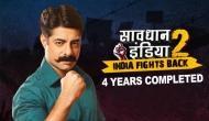 दर्शकों का पसंदीदा टीवी क्राइम शो 'सावधान इंडिया' बंद, वजह जानकर आप भी हो जाएंगे हैरान