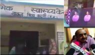 MP: Woman gives birth at hospital entrance