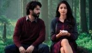 वरुण धवन की फिल्म 'October' का ट्रेलर रिलीज, उलझी हुई नजर आ रही है लव स्टोरी