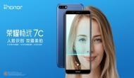 Redmi Note 5 को टक्कर देता ड्युअल कैमरा से लैस सस्ता Honor 7C लॉन्च