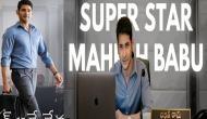 Bharat Ane Nenu: Teaser of Mahesh Babu's political thriller emerges all-time most liked Telugu teaser