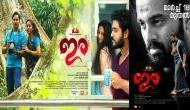 Kerala Box Office: Ira set to become Unni Mukundan's biggest opener