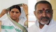 गिरिराज बोले-आतंक का गढ़ बनेगा अररिया, राबड़ी का पलटवार- आतंकी BJP दफ्तर में