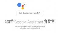जानिए कैसे Google Assistant करता है हिंदी में काम और बात