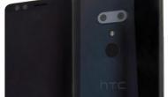 Samsung Galaxy S9 Plus को टक्कर देने आ रहा है यह फोन