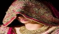 IIT BHU में एडमिशन लेकर बनें आदर्श बहू, 'डॉटर्स प्राइड: मेरी बेटी अभियान' नाम से कोर्स होगा शुरू