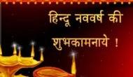 हिन्दू नववर्ष पर विशेष : हम क्यों भूलते जा रहे हैं विक्रम संवत को