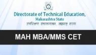 MBA CET 2018: ऑफिसियल वेबसाइट पर जारी हुआ रिजल्ट, ऐसे करें चेक