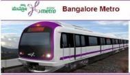 बंगलुरू मेट्रो में बस एक इंटरव्यू से मिलेगी नौकरी, सैलरी 1 लाख