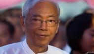 म्यांमार  में बड़ा उलटफेर,  राष्ट्रपति हितिन क्यू ने इस वजह से दिया से इस्तीफा
