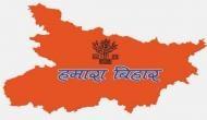 बिहार दिवस विशेष: ये पांच हस्तियां जिन्होंने बिहार को पूरे देश में दिलाई पहचान