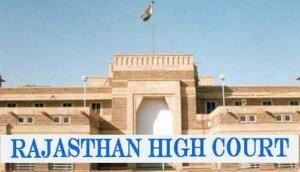 राजस्थान हाईकोर्ट में अप्लाई करने का एक और मौका, 31 मार्च तक करें आवेदन