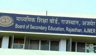 लापरवाहीः राजस्थान शिभा विभाग ने दिवंगत शिक्षक का कर दिया तबादला