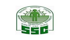 SSC का परीक्षा कैलेंडर हुआ जारी, जाने एग्जाम से जुडी जरुरी बातें