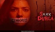 विवादित फिल्म 'एस दुर्गा' 6 अप्रैल को होगी रिलीज, देखें ट्रेलर