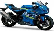 Suzuki ने इस शानदार बाइक की कीमत में की 2 लाख की कटौती