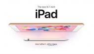 Apple ने लॉन्च किया सबसे सस्ता iPad, जानें कीमत और खासियत