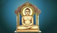 Mahavir Jayanti 2018: जानिए भगवान महावीर के बारे में कुछ अनसुलझी बातें