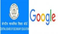 CBSE पेपर लीक: अब Google से मांगी गई जानकारी, किसने किया था पेपर लीक