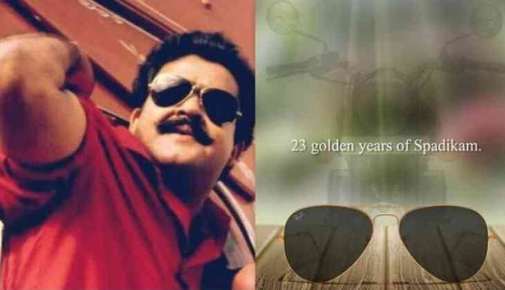 23 Golden Years Of Spadikam Few Interesting Facts About Mohanlals