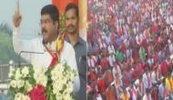 BJP ने फिर लगाया मास्टरस्ट्रोक और किया एलान- 1 रुपये में मिलेगा 5 किलो चावल, 500 ग्राम दाल और नमक