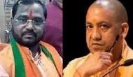 BJP के दलित सांसद ने पीएम मोदी को लेटर लिख बताया, योगी ने शिकायत करने पर डांट कर भगाया