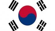 S Korea welcomes outcome of Kim-Xi summit