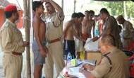 10वीं पास युवाओं के लिए पुलिस विभाग में नौकरी पाने का सुनहरा मौका, ऐसे करें अप्लाई