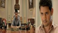 Bharat Ane Nenu trailer: Mahesh Babu as Chief Minister Bharat will definitely make you vote for him