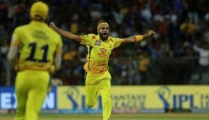 IPL के पहले ही मैच में धोनी की टीम ने मुंबई को हराकर रच दिया इतिहास