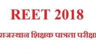 REET की मेरिट जारी नहीं करेगी सरकार, इन उम्मीदवारों को होगा फायदा