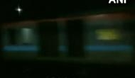 10 किलोमीटर तक बिना इंजन के दौड़ती रही ट्रेन, देखिए हैरान करने वाला वीडियो