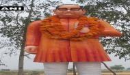 यूपी: अंबेडकर की मूर्ति को जिला प्रशासन ने कर दिया भगवा