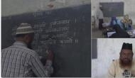 योगी सरकार में इस मदरसे में पढ़ाई जा रही है संस्कृत, पढ़ाने वाला भी मुस्लिम