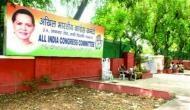 कर्नाटक चुनाव: सोशल मीडिया पर वायरल हुई उम्मीदवारों की लिस्ट, कांग्रेस ने बताया फर्जी