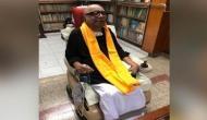 पीएम मोदी की चेन्नई यात्रा का एम करुणानिधि ने किया विरोध, पहने काले कपड़े