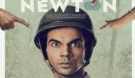 65वें राष्ट्रीय फिल्म पुरस्कार: 'न्यूटन' को बेस्ट फिल्म और श्रीदेवी को बेस्ट एक्ट्रेस का अवार्ड, देखें पूरी लिस्ट