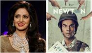 65 National Film Awards 2018: न्यूटन, मॉम और बाहुबली का रहा जलवा, देखें पूरी लिस्ट