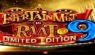 एंटरटेन करने आ रहा है Entertainment ki Raat का दूसरा सीजन, हो जाइए तैयार