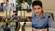 Bharat Ane Nenu: Runtime of Mahesh Babu's political thriller revealed