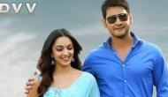 Did you know? Makers of Mahesh Babu's Bharat Ane Nenu spent Rs. 6 crore to can two songs in the film