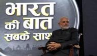 लंदन में बोले PM मोदी- बलात्कार तो बलात्कार होता है...