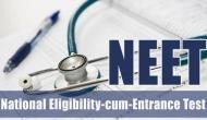 Neet result 2018: CBSE ने जारी किया नीट का रिजल्ट, ऐसे करें चेक नतीजे
